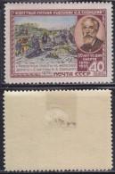 1(511). Russia USSR 1955 Painter Konstantin Apollonovich Savitsky, MH (*) Michel 1750 - 1923-1991 USSR