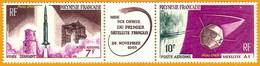 Polynésie **LUXE 1966 Pa 18A Triptyque (17 Et 18 Paire) - Posta Aerea