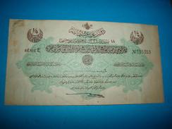 BILLET ) 1/4 DE LIBRE / TURQUIE  / ANNEE 1912 /  SERIE  E  / N° 355353 - Turkije