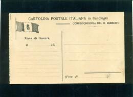 CARTOLINA POSTALE IN FRANCHIGIA- CAT. CERRUTO COLLA SIMILE ALLA  N. 50/J- NON CATALOGATA - Guerra 1914-18