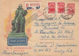 52296- MIKHAIL LOMONOSOV, REGISTERED COVER STATIONERY, 1961, RUSSIA - 1960-69