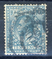 UK Giorgio V 1912-22 N. 151 P. 10 Azzurro-verde Usati Catalogo € 30 - 1902-1951 (Re)