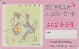 Télécarte Japon/ 110-011  - PEINTURE FRANCE - PEYNET - Amoureux Baiser / Family Card 90 Japan Painting Phonecard - 1493 - Peinture