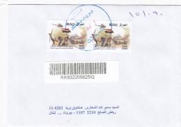 Iraq 2016, Regsitr.cover Fraked Pair Compl.set X 2- Liberation Anbar From Terrorists-fine Condit-verso Date-SKRILL PAY O - Iraq