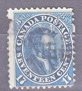 MICHEL NUM 15(a) - COTE 95 EURO - EN L'ETAT - 1851-1902 Règne De Victoria