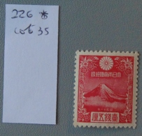 Japon 226 Neuf Trace De Charnière * MH * Scan Recto Verso