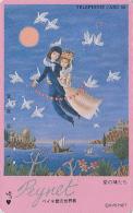 Télécarte Japon / 110-011 - PEINTURE FRANCE - PEYNET - Amoureux / Pisa - Painting Japan Phonecard - Kunst - 1503 - Peinture