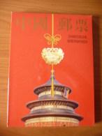 Cina Year Book 1997 - Full Years