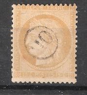 CERES N° 59, 15 C Bistre Obl Cachet OR Dans Un Cercle, TB, Cote 50 Euros - 1871-1875 Cérès