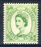 GB 1952-54 Elisabetta II N. 271 P. 7 Verde MNH GO Catalogo € 12 - 1952-.... (Elisabetta II)