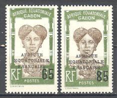 Gabon: Yvert N° 108/109* - Ongebruikt