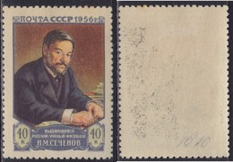 1(535). Russia USSR 1956 Physiologist Ivan Mikhaylovich Sechenov, MH (*) Michel 1834 - 1923-1991 USSR