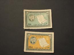 IRAN - 1963 CARTA  2 VALORI - NUOVI(++) - Iran