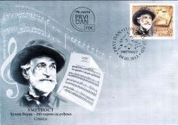 SERBIE FDC - MUSIC TYSENE BEPOU 04.03.2013  / R 90 - Serbien