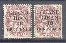 """Grand Liban: Yvert N°1**; MNH; Variété Petit """"G"""", Joint Un Ex Pour Comparaison - Grand Liban (1924-1945)"""