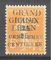Grand Liban: Yvert N°2a**; MNH; Rare; Double Surcharge; Non Signalé - Grand Liban (1924-1945)