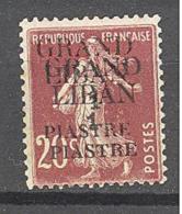 Grand Liban: Yvert N° 5b*; Variété Surcharge Double - Grand Liban (1924-1945)
