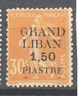 "Grand Liban: Yvert N° 7*; Variété Petit ""G"" - Grand Liban (1924-1945)"
