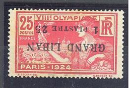 Grand Liban: Maury N° 19a*; Jeux Olympiques 1924 De Paris; Variété Surcharge Renversée - Grand Liban (1924-1945)