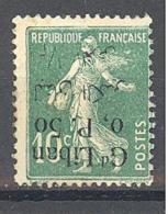 Grand Liban: Yvert N° 24aA; Variété Surcharge Renversée, Gomme Partielle Voir Les 2 Scans - Grand Liban (1924-1945)