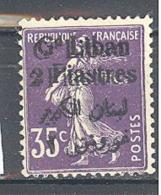 Grand Liban: Yvert N° 30aB*; RARE Variété Double Surcharge , NON SIGNALé - Grand Liban (1924-1945)