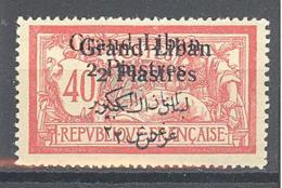 Grand Liban: Yvert N° 31dB**; MNH; Rare Dans Cet état; Variété Double Surcharge - Grand Liban (1924-1945)