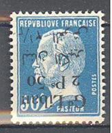 Grand Liban: Yvert N° 43b*; Variété Surcharge Renversée; Pasteur - Grand Liban (1924-1945)