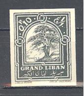 Grand Liban: Maury N° 50b**; Essai Non Dentelé - Grand Liban (1924-1945)