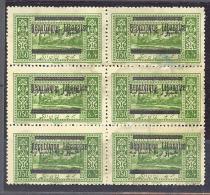 Grand Liban: Yvert N° 99c; RARE; Variété Double Surcharge Arabe; Bloc De 6; Cote 360€; Défaut De Gomme; Voir Les 2 Scans - Grand Liban (1924-1945)