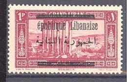 "Grand Liban: Yvert N° 100b*; Variété Doubles Surcharges; Signé ""Brun"" - Grand Liban (1924-1945)"