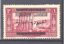 "Grand Liban: Yvert N° 100c**; MNH; Variété Double Surcharge; Signé ""Brun"" - Grand Liban (1924-1945)"