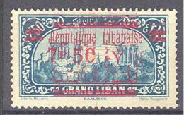 Grand Liban: Yvert N° 120d(*); Variété Double Surcharge - Grand Liban (1924-1945)