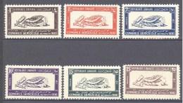 Grand Liban: Yvert N° 122/7*; Vers à Soie - Grand Liban (1924-1945)