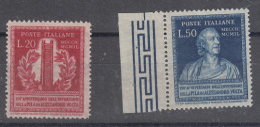 Italia - 1949 Pila Di Volta, Serie Completa ** - 6. 1946-.. Repubblica