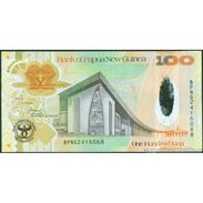 TWN - PAPUA NEW GUINEA 37a - 100 Kina 2008 UNC Hybrid Polymer 35th Ann. Bank Of PNG - FREE SHIPPING On EUR 150+ - Papua Nuova Guinea