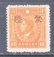 JAPANESE  OCCUP.    MENG CHIANG    2 N 112  * - 1941-45 Northern China