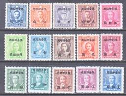 TAIWAN  14-28  * - 1888 Province Chinoise