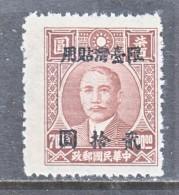 TAIWAN  26  * - 1888 Chinese Province