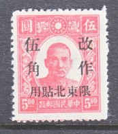 CHINA  NORTH EAST  1   * - Chine Du Nord-Est 1946-48