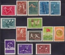 1(548). Russia USSR 1956 Soviet National Sports Games - Spartakiade, MNH (**) Michel 1849-1862 - 1923-1991 USSR