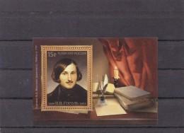 Russia 2009  Gogol  Writer  S/s MNH** - 1992-.... Federazione