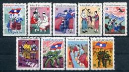 Laos 1974 - Pathet Lao Y&T 1/9 ** MNH - Laos