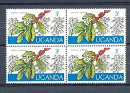 CHEAP SHIPPING * UGANDA 1v / BLOCK * YEAR 1975 * CAFFEE KAFFEE CAFE COFFEE * MNH - Ouganda (1962-...)