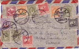 JORDANIE - AMMAN - SUPERBE AFFRANCHISSEMENT POUR LA FRANCE LE 15 JUIN 1952. - Jordanie