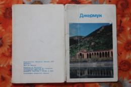 ARMENIA. Vayots Dzor Province, JERMUK CITY,  12  Postcards Set 1971 - Armenië
