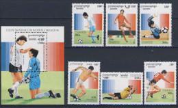 MSV-BK1-018 MINT PF/MNH ¤ KOMLETE SET --- WK SPECIAL BRASIL ¤ WK VOETBAL SOCCER