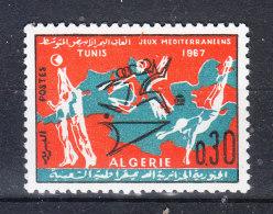 Algeria   -   1967.  Giochi Sportivi Del Mediterraneo. Mediterranean Sport Games. MNH - Giochi