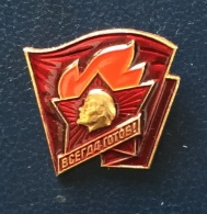 Young Pioneers' Leader Badge, Russia, 1982 - Administrations
