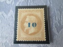 NUMERO 34  AVEC CHARNIERE SIGNE  ET CERTIFICAT BRUN - 1863-1870 Napoléon III Lauré
