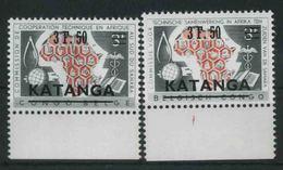 1961 Katanga, Soprastampati, Serie Completa Nuova (**) - Katanga
